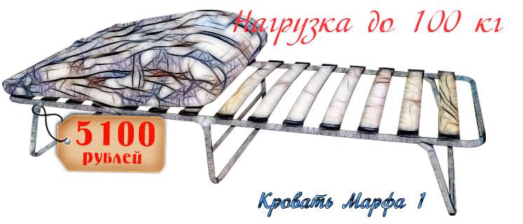 кровать складная ортопедическая с матрасом Морфей 1