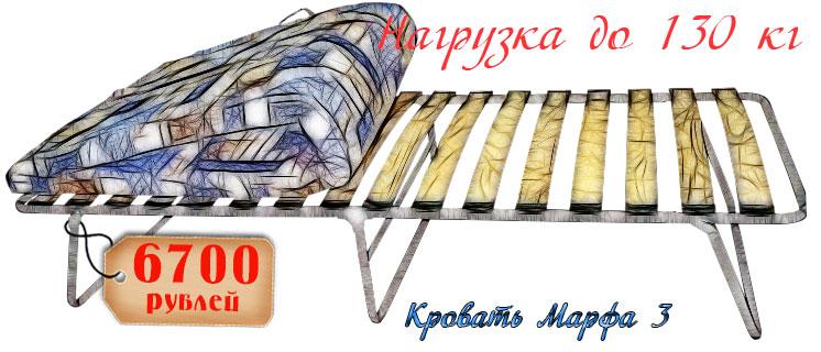 Кровать раскладная Марфа 3