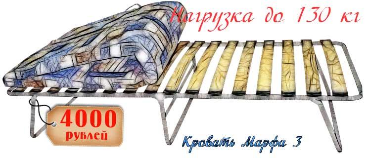 Кровать раскладная Морфей 3